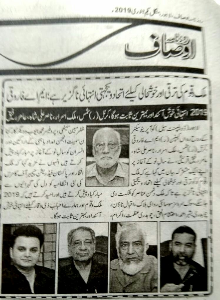 NEWSPAPER CLIP ON 01.01.2019